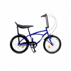 Bicicleta Strada Mini Albastru Calator, 3 viteze